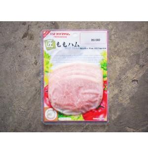Takumi Boneless Ham ももハム