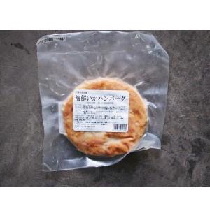 Kaisen Ika Hamburger Patty / 海鮮イカハンバーガーパテ