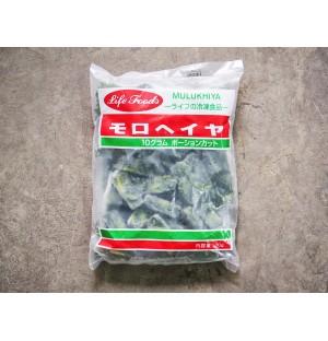 Moroheiya (Super Vegetable!)