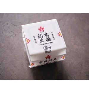 Organic Natto (Seaweed Flavour) (No preservatives or chemicals) / 有機納豆