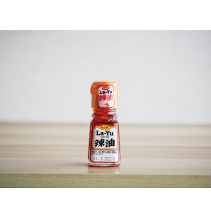 SB Rayu Chilli Oil / ラー油
