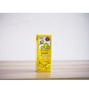 Kikkoman Soy Milk - Banana 200ML