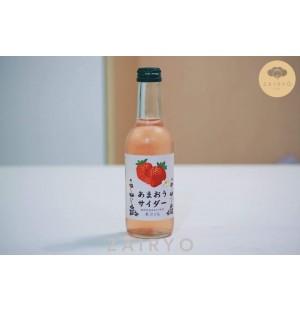 Amaou Ichigo Cider (Amaou Strawberry Cider) / あまおうサイダー
