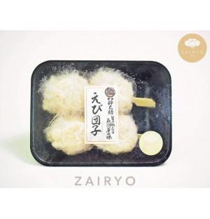 Ebi Dango / えび団子