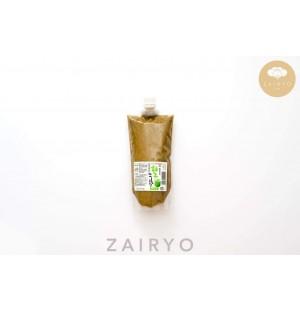 Fundokin Yuzu Kosho (Yuzu Citrus Paste) / 柚子こしょ