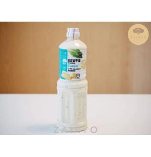 Kewpie Caesar Dressing (Caesar Salad Dressing) / シーザーサラダドレッシング (Halal)