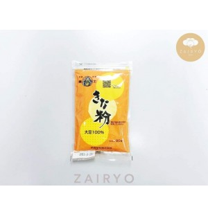 Kinako Powder (Roasted Soy Bean Powder) / きな粉