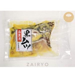 Kuromutsu Saikyozuke / 黒ムツ西京ずけ