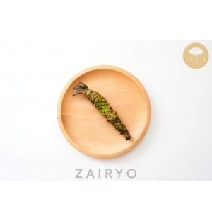 Nama wasabi (Fresh Japanese Horseradish Wasabi Root) / 生わさび