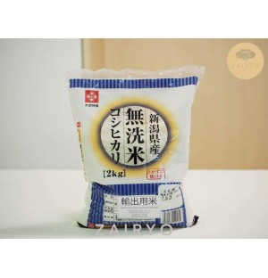 Niigata Koshihikari Rice (Rinse Free) / 新潟無洗米
