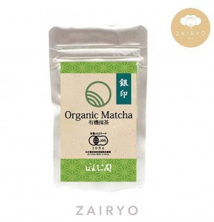 Organic Matcha Powder (Baking Grade)
